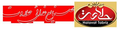 www.halavat.com